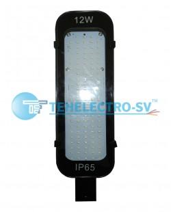 Corp de iluminat stradal LED JH-SGL-008 12W