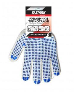 Manusi tricotate de protectie